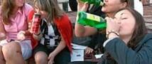 Госдума продолжает бороться с пьянством среди подростков