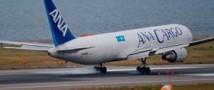В Японии в ходе посадки погнул фезюляж самолет Boeing-767