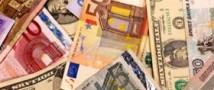 Доллар и евро дешевеют