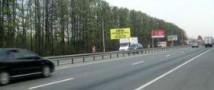 В Подмосковье спецназ ФСБ избил водителя