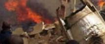 Крупная авиакатастрофа произошла в Нигерии