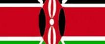 Кения готовиться к теракту