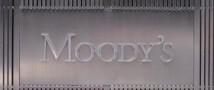 Moody's в очередной раз существенно и внезапно понизило рейтинг доверия Испании