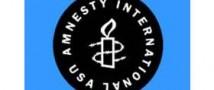 Сирийские власти обвиняются в преступлениях против человечности