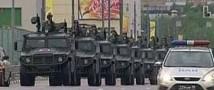 Военная техника стянута в центр Москвы