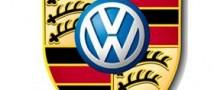 Volkswagen придется переплатить за Porsche 600 миллионов евро