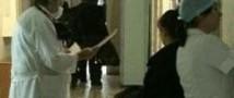 В Нижневартовске по халатности врачей живого пациента признали мертвым