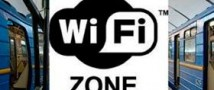 К 2014 году планируется внедрить бесплатные wifi зоны на всех станциях московского метро