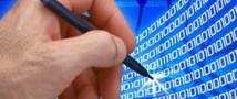 Электронная демократия будет контролироваться Кремлем