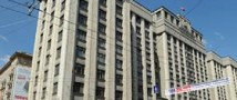 Госдума намерена лишать депутатов мандата без судебной процедуры