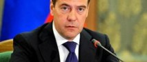 Дмитрий Медведев не будет реагировать на недовольство Японии