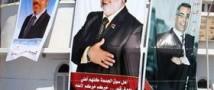 Первые национальные выборы в Ливии: явка — 60%