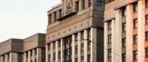 Госдума предложила свой вариант переезда за МКАД