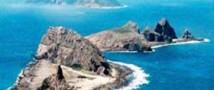 Японский посол в Китае отозван из-за очередного инцидента у острова Сэнкаку