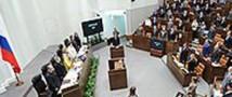 Законопроект о едином дне голосования авторства Медведева провален