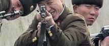 Увольнение главы Генштаба КНДР сопровождалось стрельбой