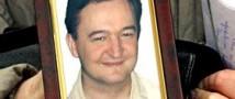 Российские сенаторы рассказали американским коллегам о деле Магнитского