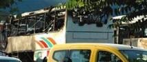 В результате взрыва в Бургасе среди россиян пострадавших не оказалось