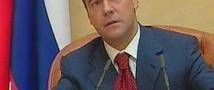 Медведев выступил на форуме «Иннопром-2012» с программным заявлением
