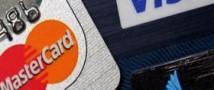 MasterCard и Visa за 7 миллиардов долларов уладят спор с ритейлерами