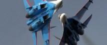 «Русские витязи» не полетят в Фарнборо из-за ошибок российских чиновников