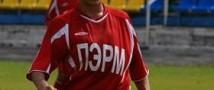 Российский осужденный в Чили будет по выходным играть за футбольный клуб