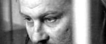 Убийце Буданова предъявлено окончательное обвинение