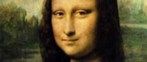В Италии археологам удалось обнаружить останки картины «Мона Лиза»