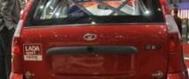 Lada Granta становится все менее народным автомобилем