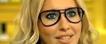 Ксения Собчак оказалась персоной нон-грата на всех федеральных каналах