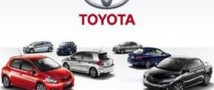 Toyota отмечает рост уровня продаж в России на 33%