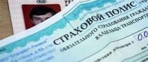 В России отменяется талон технического осмотра автотранспорта