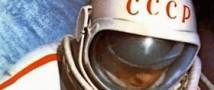 Алексей Леонов рассказал о кризисе отечественной космонавтики
