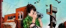 Третья биеннале молодого искусства пройдет в столице России
