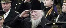Путин предоставил духовенству право на отсрочку от армейского призыва