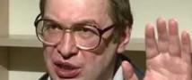 Тульская прокуратура хочет заблокировать доступ к сайту МММ