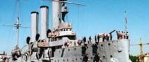 Военные опровергли информацию о крене знаменитого крейсера «Аврора»