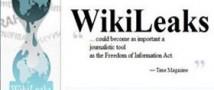 Wikileaks опять рискует, готовясь осветить сирийский конфликт