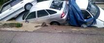 «Яблоко» знает о причинах подъема воды в Крымске