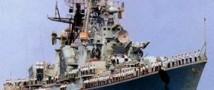 Сторожевой корабль «Сметливый» взял курс на Сирию