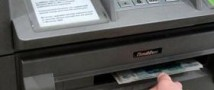 ФАС предложила отказаться от комиссии в «чужих» банкоматах