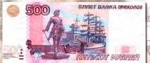 Житель республики коми трижды расплатился банкнотами «Банка приколов»