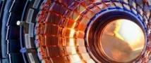 Ученые из CERN объявят об открытии бозона Хиггса