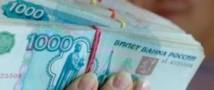 Деловая Россия предлагает увеличить налог на сверхприбыль