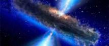 Ученым удалось получить снимки квазара увеличенные в два миллиона раз