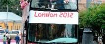 Лондон готов к предстоящей Олимпиаде