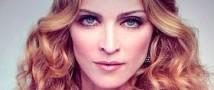 Милонов намерен запретить непрестойности на концерте Мадонны