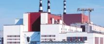 На Белоярской атомной электростанции произошел пожар
