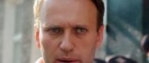 Суд признал законным штраф, наложенный на Навального