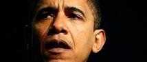 Обама пообещал сделать все возможное для того, чтобы виновные в трагедии в Колорадо понесли наказание